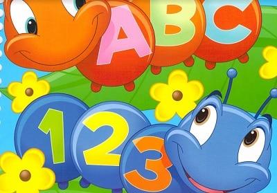 ماذا يتعلم الطفل في عمر 4 سنوات في الروضة pdf الروضة الحضانة ,رياض الاطفال , التعليم , تنمية المهارات ,اربع سنوات ,خمس سنوات ,3 سنوات ,ثلاث سنوات .كتب تعليمية , أوراق عمل ,تعليم القراءة والكتابة والحروف والأعداد ,kg1 kg2